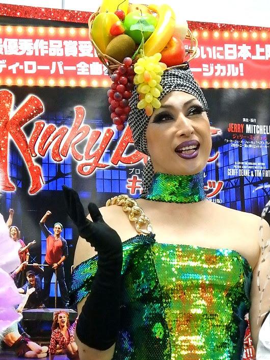 来日版『キンキーブーツ』大阪公演会見より関西ドラァグクイーン界の女帝Foxy-o