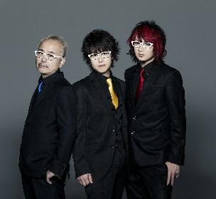鳴瀬喜博、IKUO、村田隆行 世代もジャンルも超えたベーシストユニットが新作発表