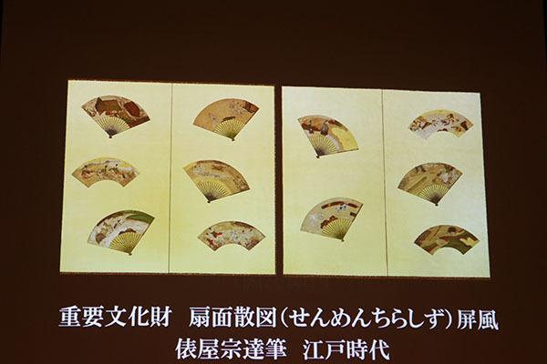 重要文化財「扇面散図屏風」俵屋宗達筆、江戸時代、醍醐寺蔵