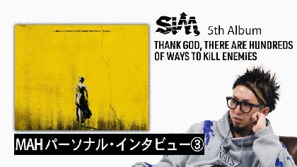 SiM、新アルバム特設サイトにて、#SiM神盤に宿る自身とバンドの深部をMAHが語るスペシャルムービーを公開