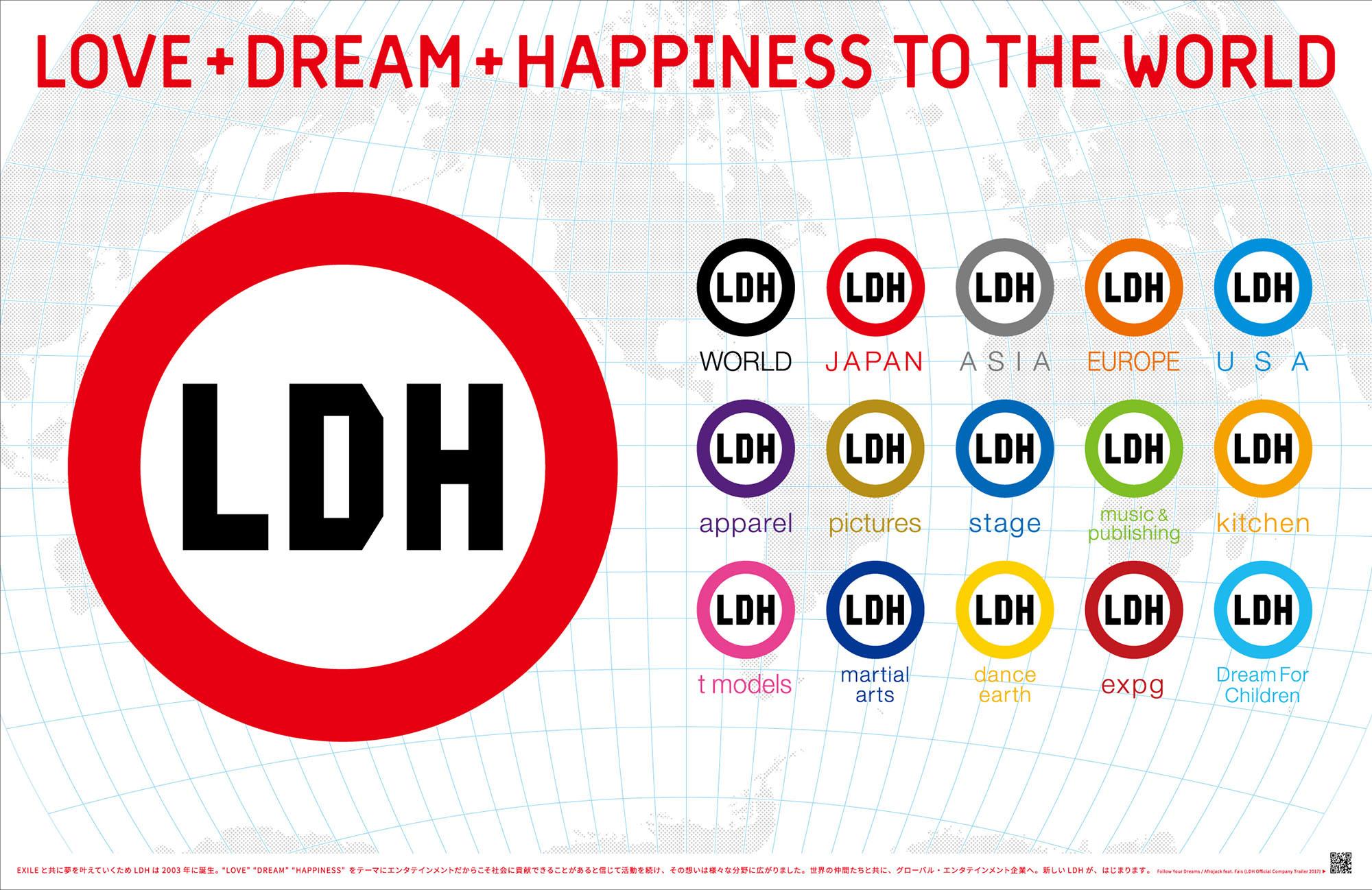 LDH ロゴ