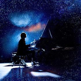 まらしぃ、アルバム『シノノメ』の全収録曲を発表 霜降り明星・粗品、堀江晶太(kemu)とのコラボ曲も収録