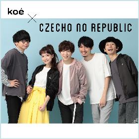 """Czecho No Republic、ファッションブランド""""koe""""とコラボ ビックサイズトートバックや「ダイナソー」をテーマにしたブルゾンほか"""