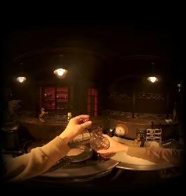ジャパン・ソサエティーが1年4カ月ぶりに劇場での公演再開 タニノクロウ脚色・演出『ダークマスター』NY公演が決定