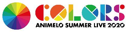 『アニメロサマーライブ2020 -COLORS-』開催延期、繰越公演は2021年に予定