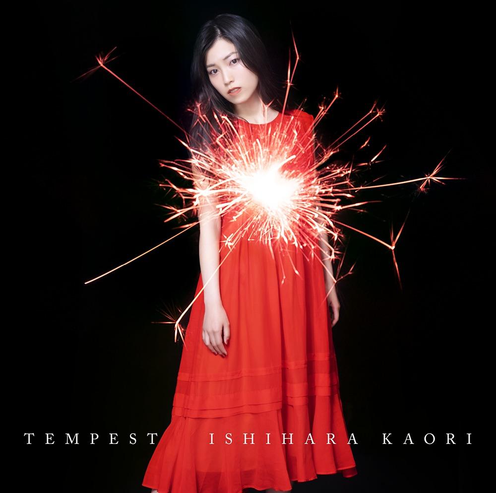 石原夏織/3rd SG「TEMPEST」初回限定盤ジャケット