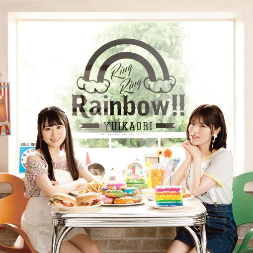 ゆいかおり「Ring Ring Rainbow!!」初回限定盤ジャケット