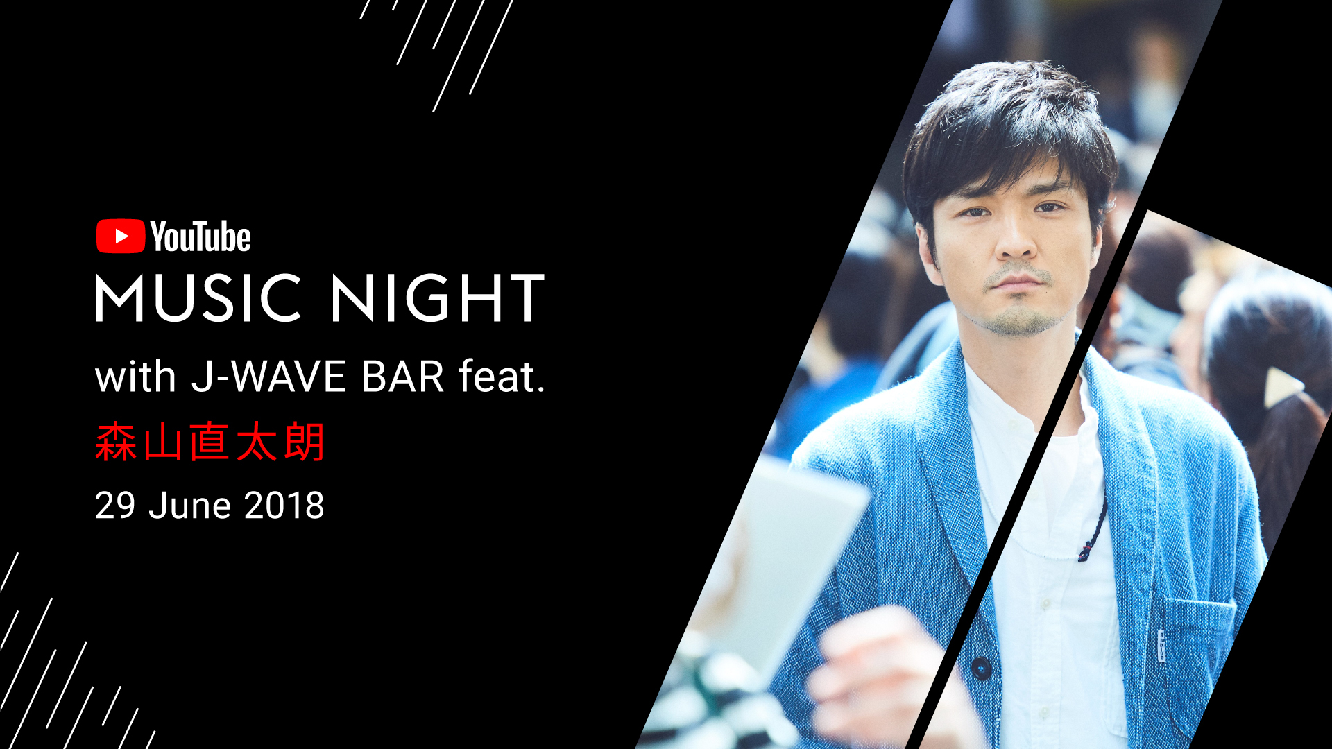 『YouTube Music Night with J-WAVE BAR』