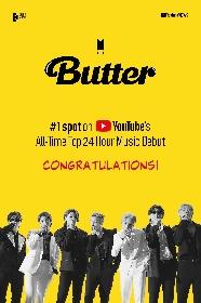 BTS、「Butter」のミュージックビデオがYouTube史上最多再生記録を更新 24時間以内の再生数でみずからの「Dynamite」を超える