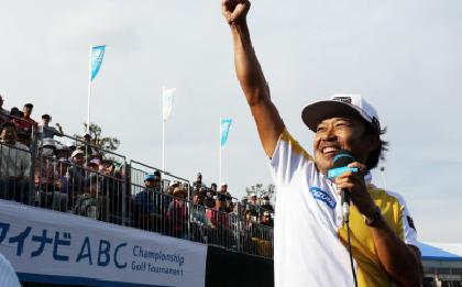 池田勇太が1億円突破で賞金王争いは激化 石川遼はプロ初勝利のマイナビABCで復活なるか