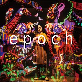 フルカワユタカ、新アルバムのジャケット&アーティスト写真解禁   アルバムの詳細も発表