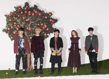 Mrs. GREEN APPLE、昨年リリースの4thアルバムより「CHEERS」が森永製菓CMソングに決定