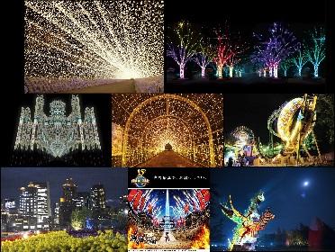 【関西 冬のイルミネーション特集】定番のあの場所から、異色のライトアップイベントまで8か所を厳選