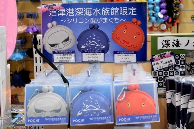 シリコン製がまぐち(各1200円)