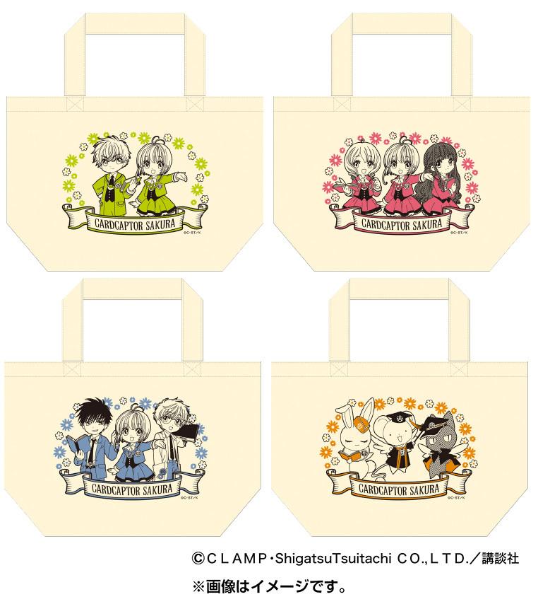 ミニトートバッグ(全4種) 各1,080円(税込)