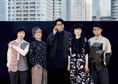 KIRINJI、ニュー・アルバム『cherish』の発売が決定 2020年には全国ツアーも開催