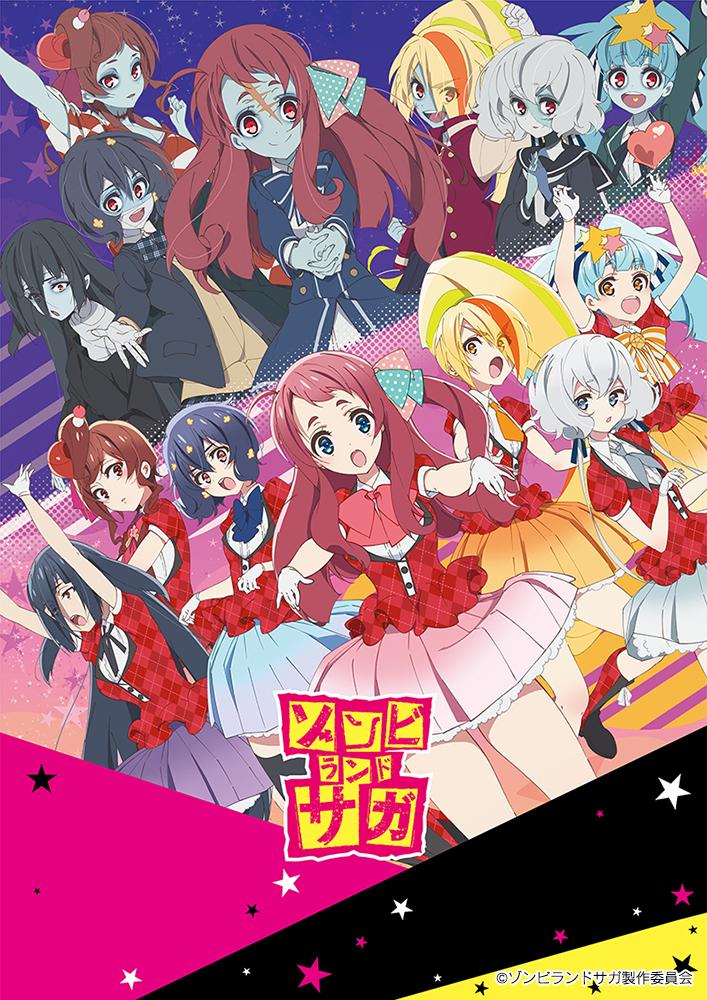 TVアニメ『ゾンビランドサガ』ビジュアル (C)ゾンビランドサガ製作委員会