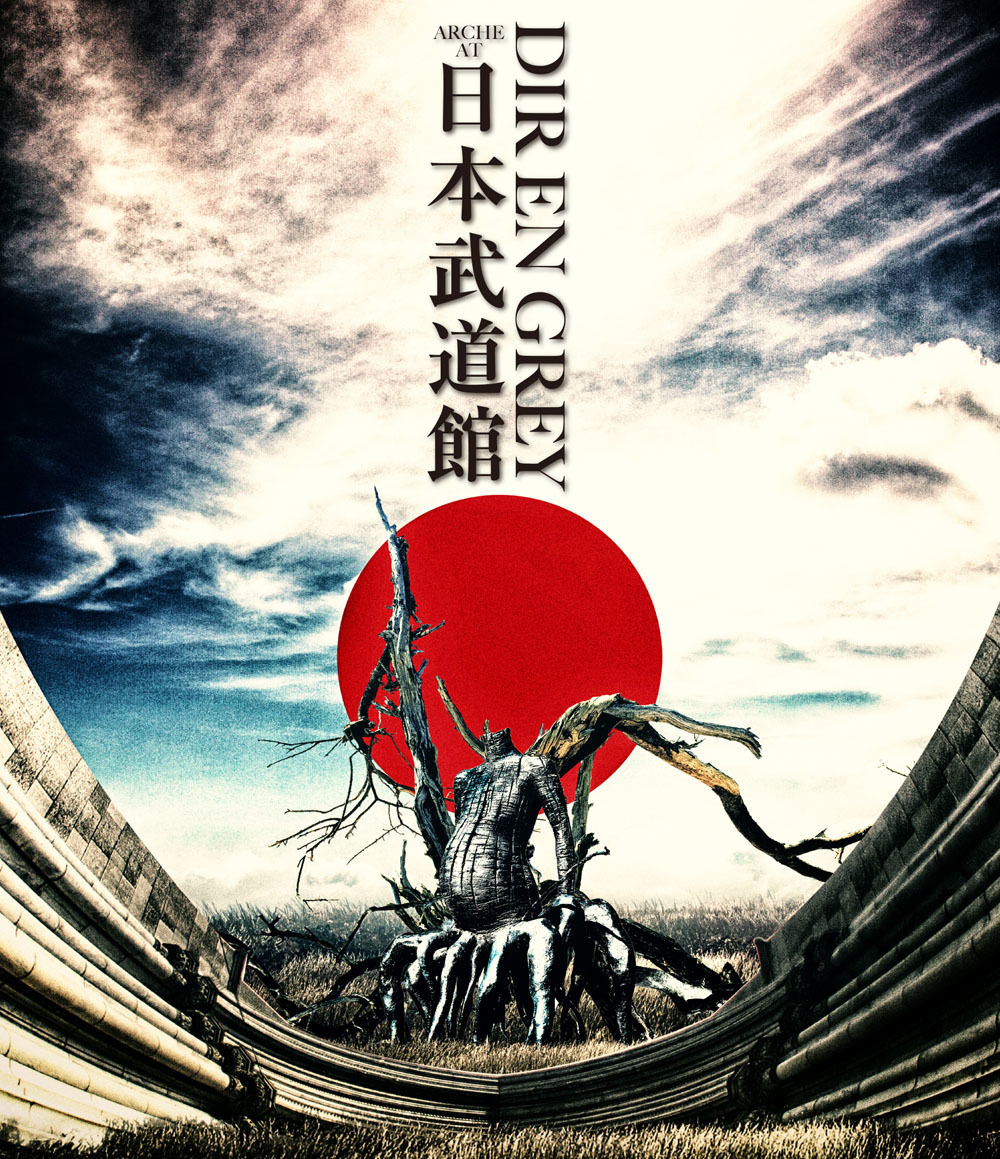 DIR EN GREY『ARCHE AT NIPPON BUDOKAN』Blu-ray