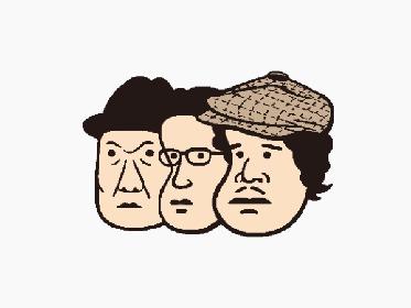 LITTLE CREATURES、5年ぶりのアルバム『30』を来年1月にリリース