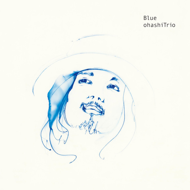 大橋トリオ「Blue」ジャケット