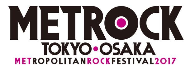 「METROPOLITAN ROCK FESTIVAL 2017」ロゴ