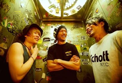 BUZZ THE BEARS、『武者修行』ツアーのゲストにa flood of circle、 RADIOTSら全4組を発表