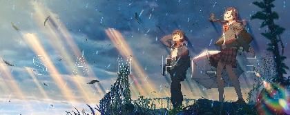 『天気の子』Blu-ray&DVD、ディレクション&フィニッシュワーク・新海誠監督、作画・田村篤、美術・渡邉丞らによる描き下ろしイラスト公開