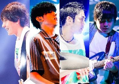 flumpool、大阪城ホール単独公演を年末に開催決定 2020年にはアルバムリリースも