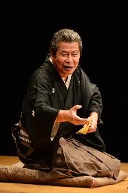 「落語家って、ボールもすごくオチるんだ」…立川志の輔が始球式で魔球宣言!?