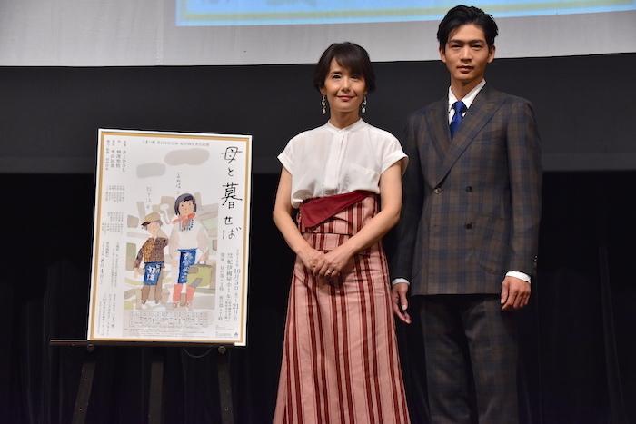 富田靖子、松下洸平(左から)
