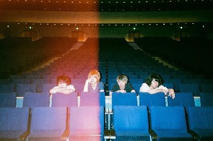 cinema staff、初のベストアルバムリリースを記念した東名阪インストアライブツアー開催へ