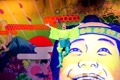 片岡愛之助の誕生日を祝って内博貴、平野綾らがサプライズ!ミュージカル『コメディ・トゥナイト』公開ゲネプロ