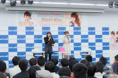 内田彩さん、コンセプトアルバム発売記念イベントレポート