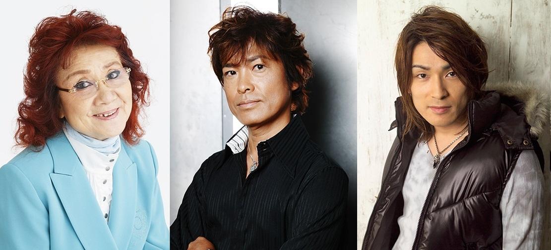 左から、野沢雅子、古谷徹、森田成一