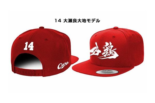 勝ちグセ。CAP ~エースの系譜~ 大瀬良大地 7,344円(税込)