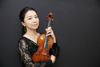 松田理奈が語るラヴェル、モーツァルト、ブラームス~10年の歩みと変化 『ヴァイオリン・リサイタル』に寄せて