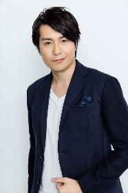 大山真志の主演舞台&ソロライブの詳細が解禁、山口賢人や小川真奈の出演も
