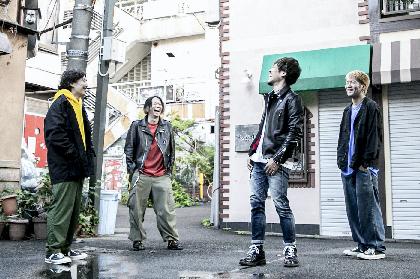 THE FOREVER YOUNG、バンドの1日を追ったドキュメンタリーMV「人間合格」公開&先行配信スタート
