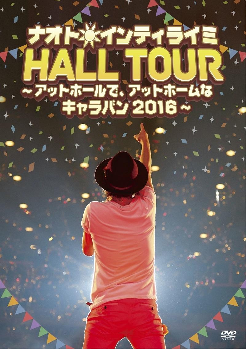 『ナオト・インティライミ HALL TOUR ~アットホールで、アットホームなキャラバン2016~』通常盤