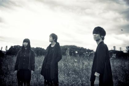 凛として時雨、東阪でのツアー追加公演を発表 新曲「Chocolate Passion」のデモから完成までの音源&TKによるコメントも公開に