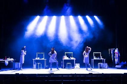 ブス会*『女のみち〜アンダーコロナの女たち〜』が開幕 安藤玉恵もサプライズ出演した舞台写真が到着