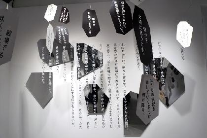 「詩になる直前」の言葉と出会い、自分だけの詩を発見する『最果タヒ展』レポート