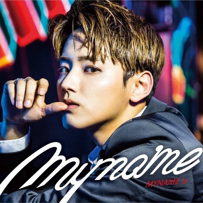 アルバム『MYNAME is』セヨン盤
