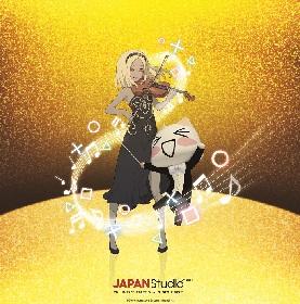 ゲーム音楽に特化したコンサートシリーズ『GAME SYMPHONY JAPAN』が川崎で開催に