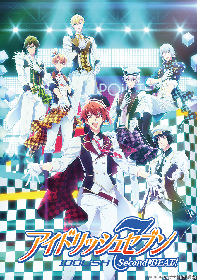 TVアニメ『アイドリッシュセブン Second BEAT!』10月4日より放送再開決定&最新PV公開