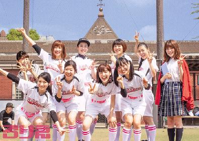 演劇ユニット「ろりえ」が3.0次元(!?) アラサ―女子スポ根演劇『ミセスダイヤモンド』を上演