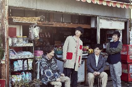 sumika、『おっさんずラブ』&映画『ヒロアカ』主題歌の新シングル「願い / ハイヤーグラウンド」を12月にリリース決定