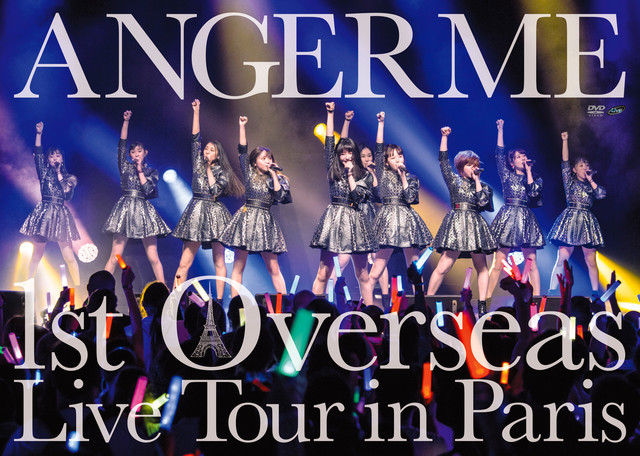 アンジュルム「ANGERME 1st Overseas Live Tour in Paris」ジャケット