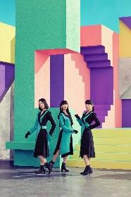 """Perfume初のオンラインフェス『""""P.O.P"""" Festival』タイムテーブル発表"""