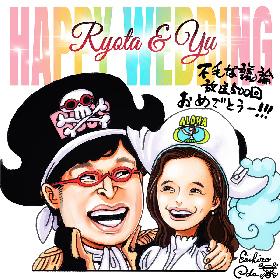 劇場版『ONE PIECE STAMPEDE』原作者・尾田栄一郎から旧知の仲、南キャン山里へラジオ生放送中にお祝い直筆画